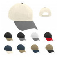 2-Tone Cotton Velcro Back Cap with Your Custom Embroidered Logo