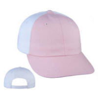 2-Tone Pink Sports Cap with Your Custom Embroidered Logo